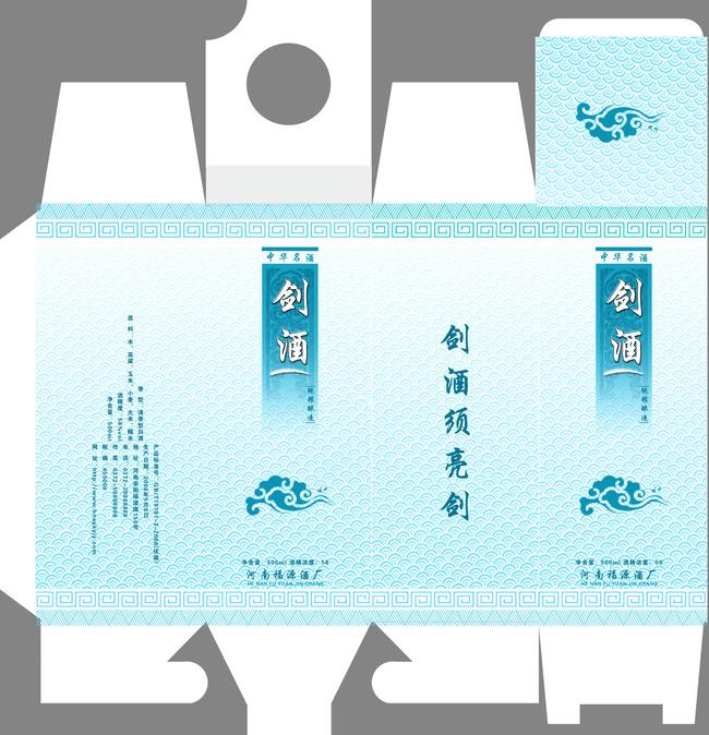 酒类包装 包装设计 广告设计模板 源文件 300dpi 白酒包装设计素材