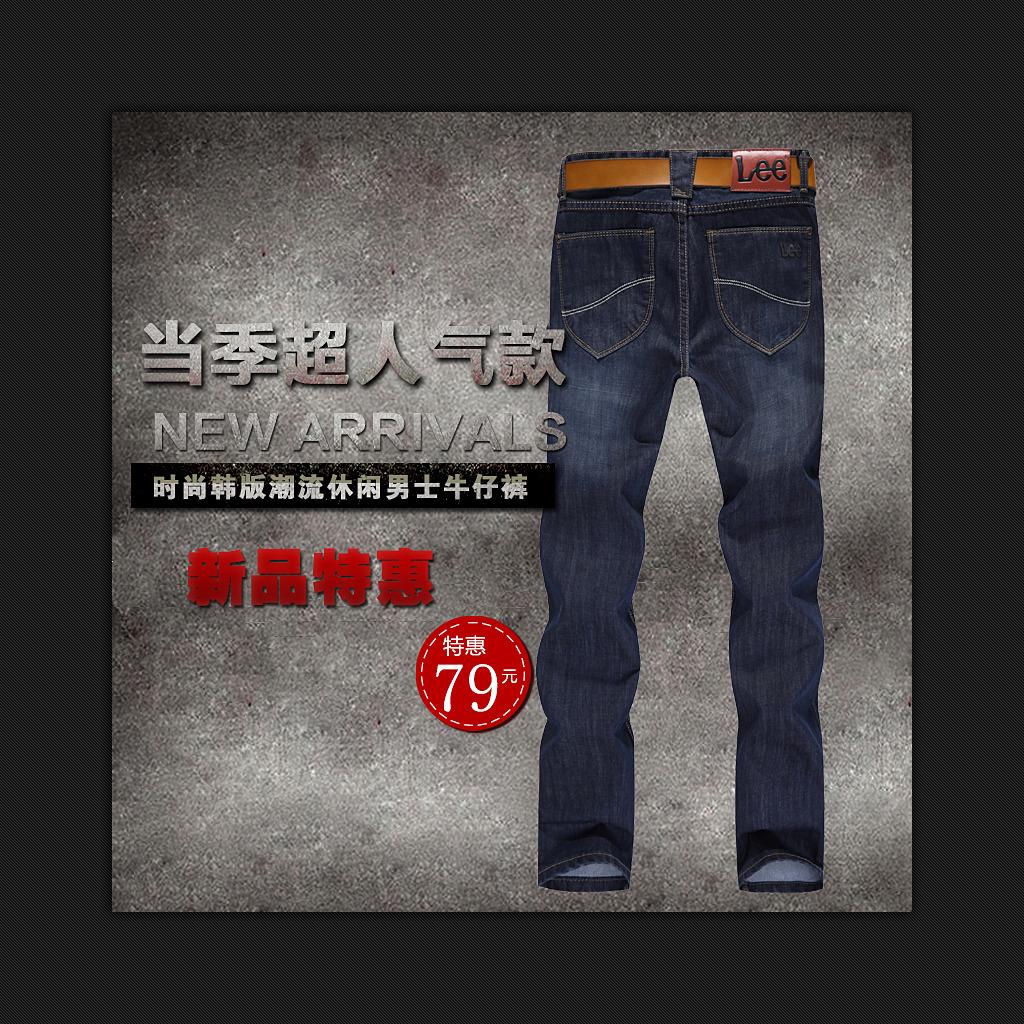 素材 模板/[版权图片]淘宝男裤直通车裤子促销主图PSD素材模板