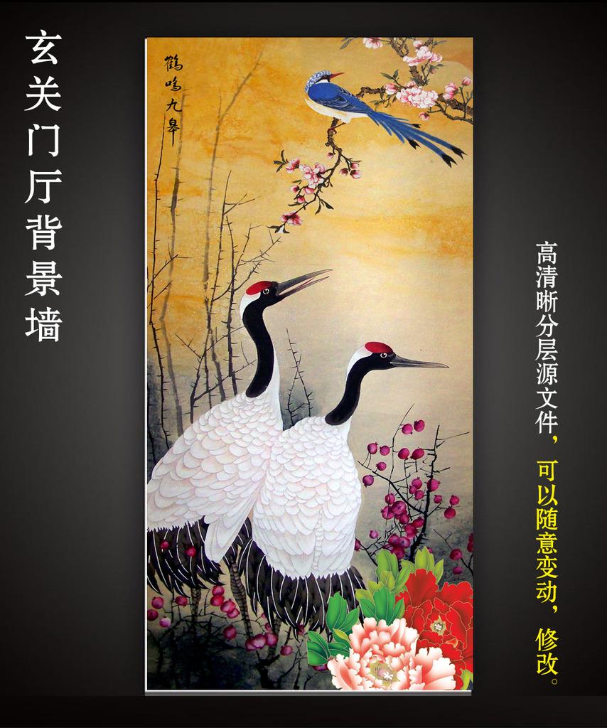 古代国画仙鹤花鸟图牡丹画工笔画玄关