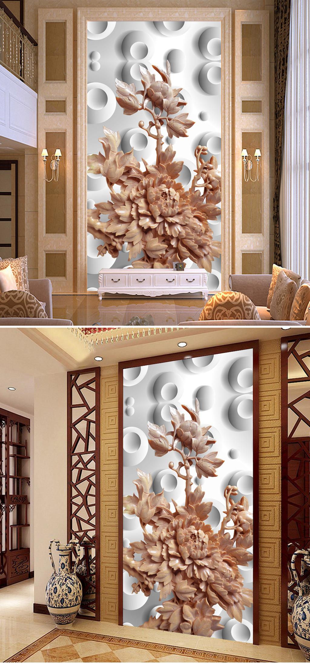 3d立体木雕牡丹玄关过道背景墙装饰画
