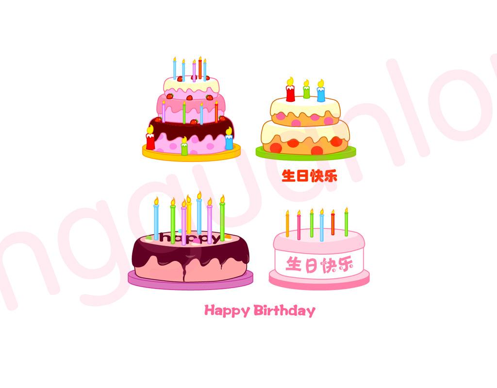 生日 蛋糕 可爱 卡通蛋糕 蜡烛 生日快乐 生日 矢量图 卡通 漫画 草莓