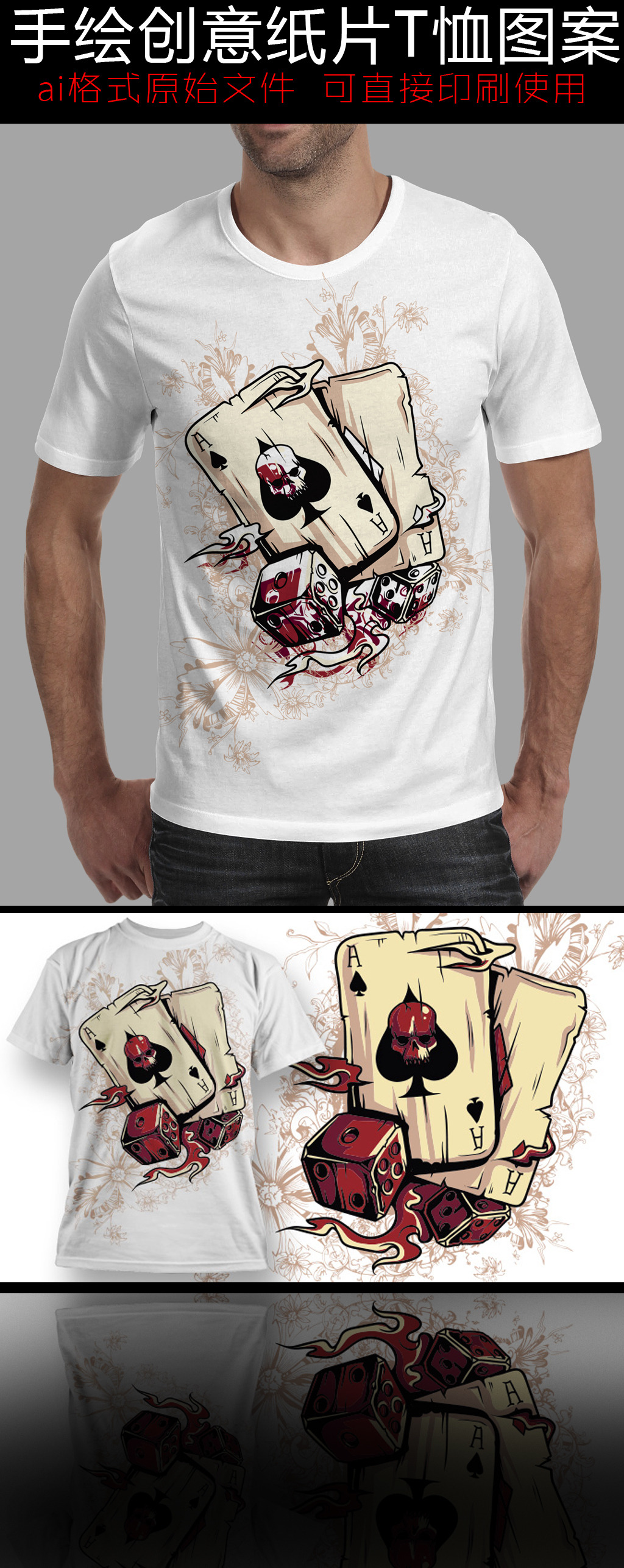 魔术t恤图案 手绘情侣t恤衫 手绘t恤创意图案 手绘t恤衫创意图案 手绘