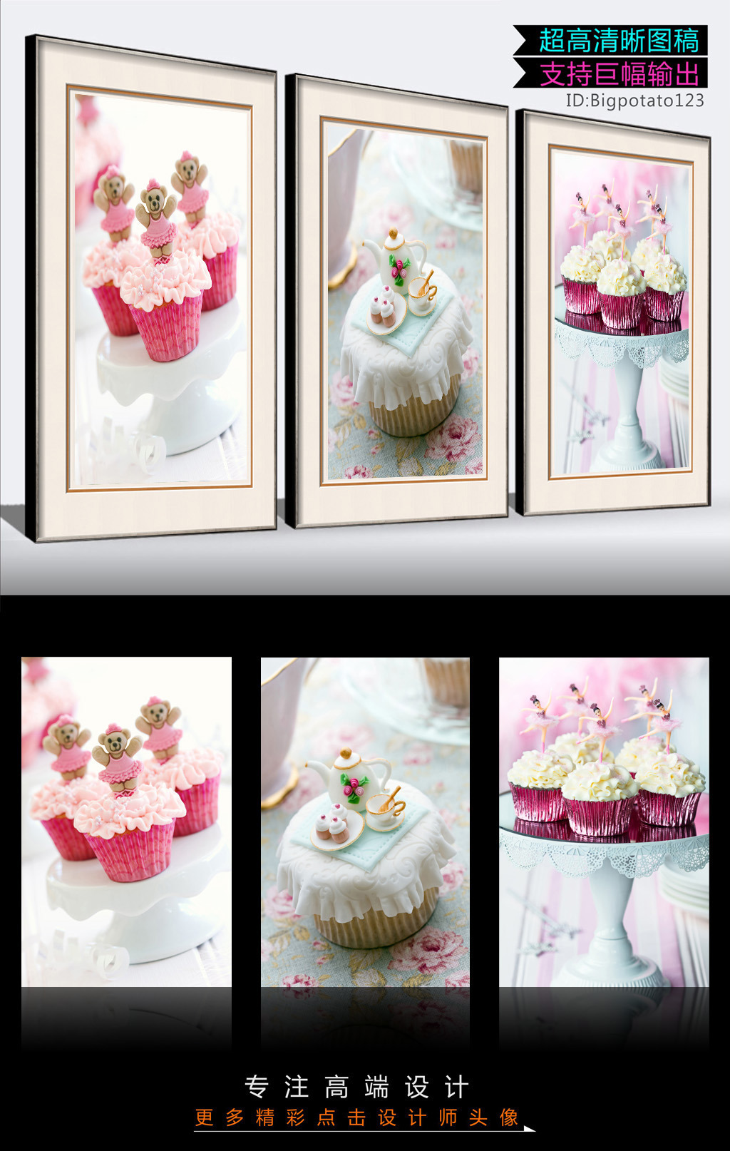 可爱小公主艺术蛋糕有框画