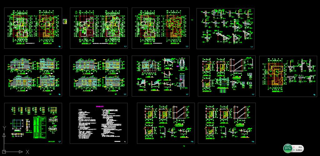 大户型别墅设计图纸