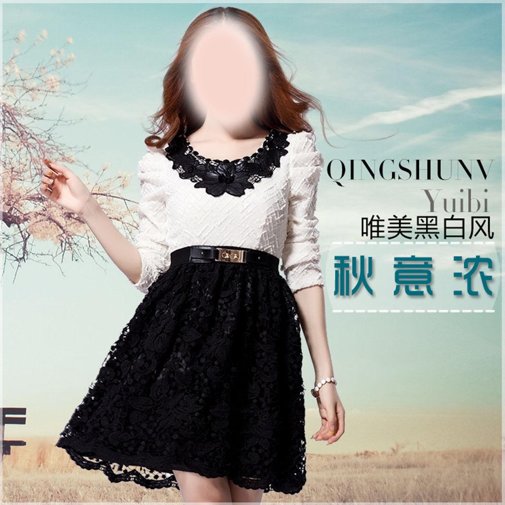 女装 雪纺/[版权图片]淘宝女装雪纺蕾丝女裙连衣裙直通车图