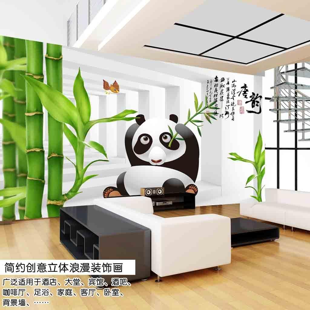 3d立体空间竹林熊猫电视背景墙装饰画