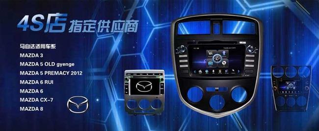 马自达cx-5车载cd7003/46接线原理图