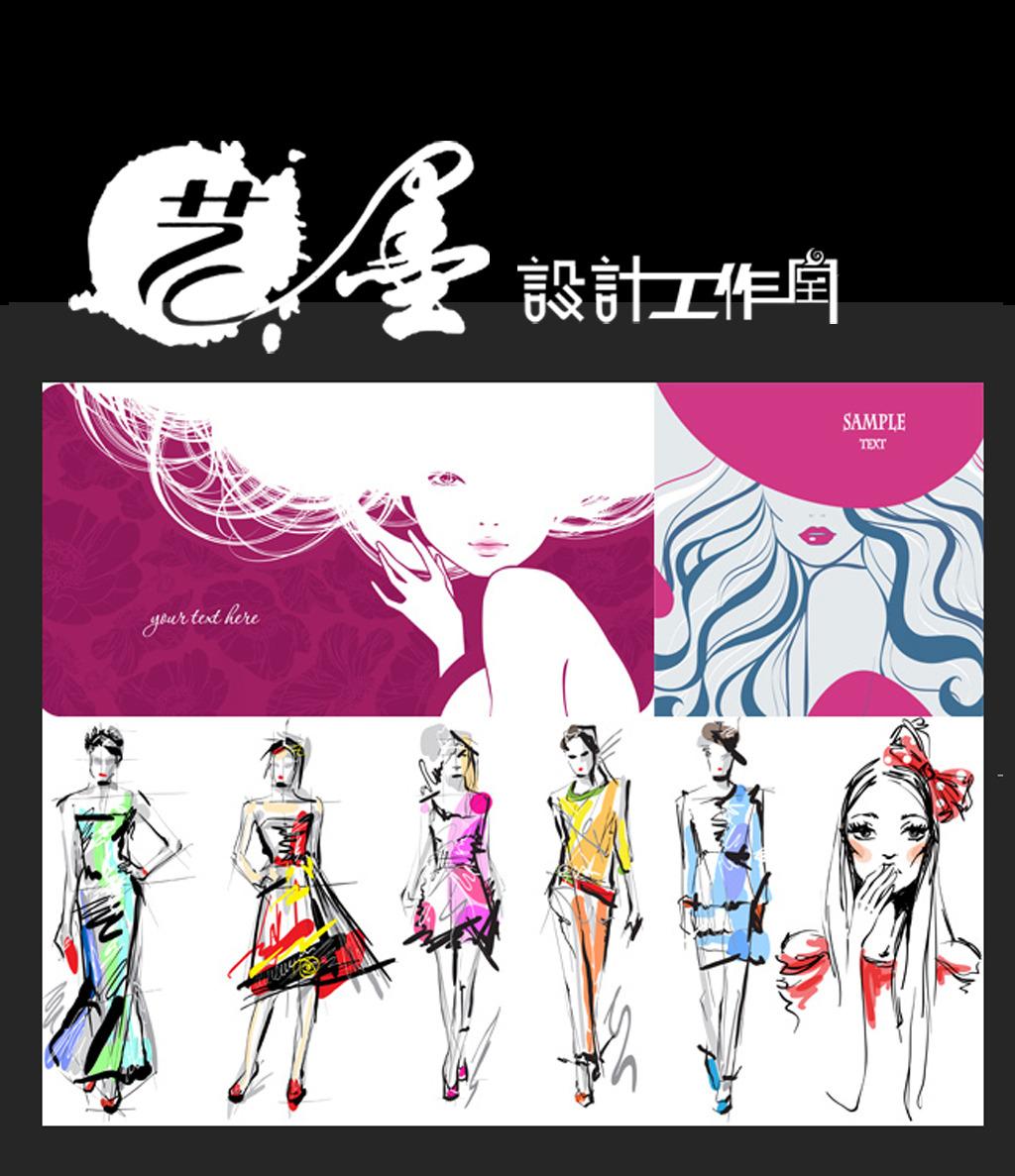 服装手绘款式图 服装设计 矢量服装手绘效果图 服装款式手稿 流行t恤