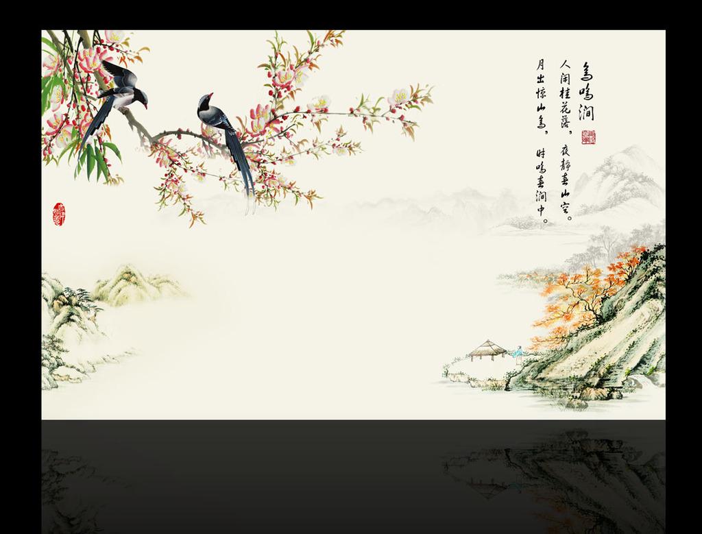 山水国画花鸟电视背景墙