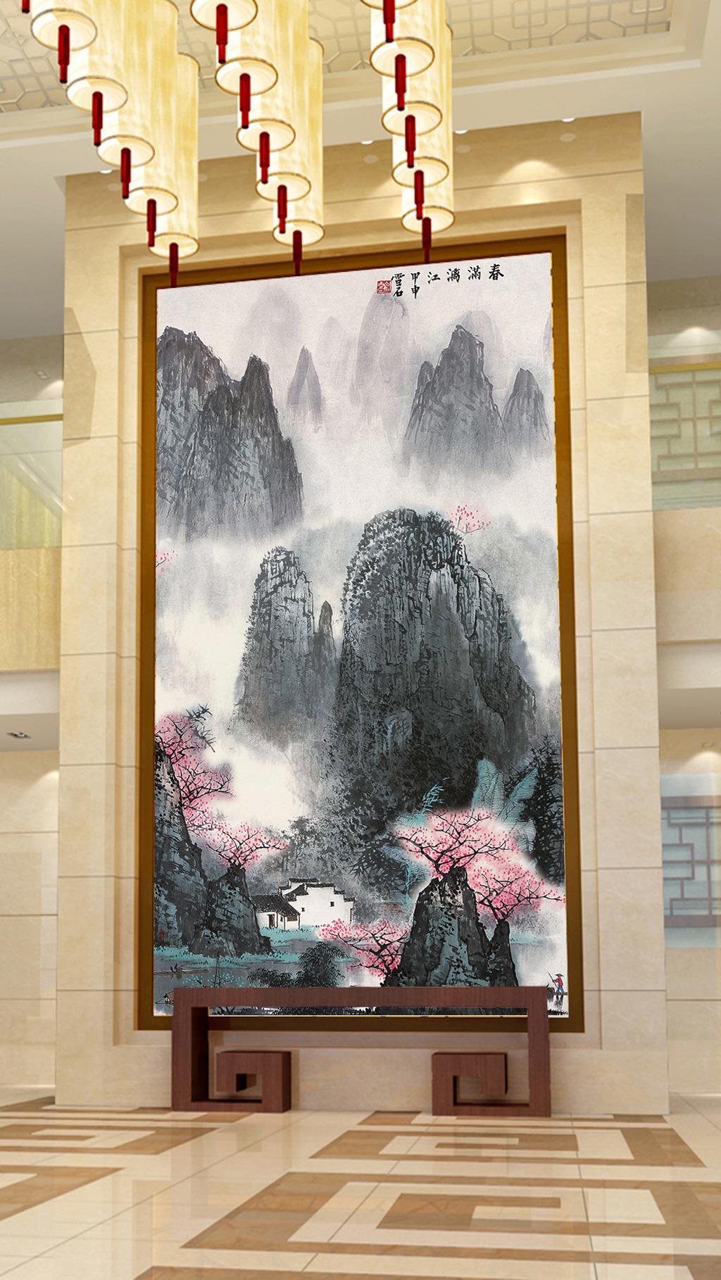 山水/国画山水画水墨画山水风景画山水国画玄关