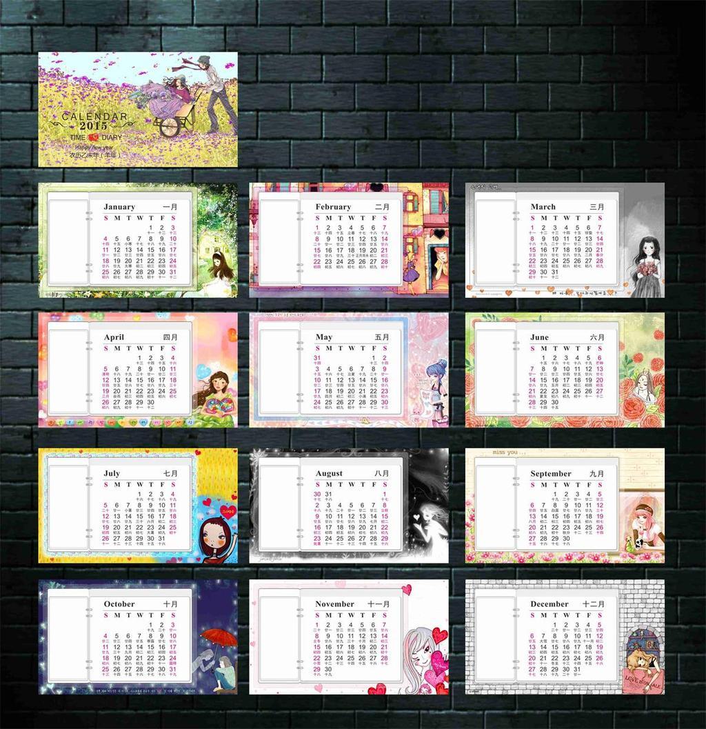 2015花仙子插画台历模板下载(图片编号:11992657)图片