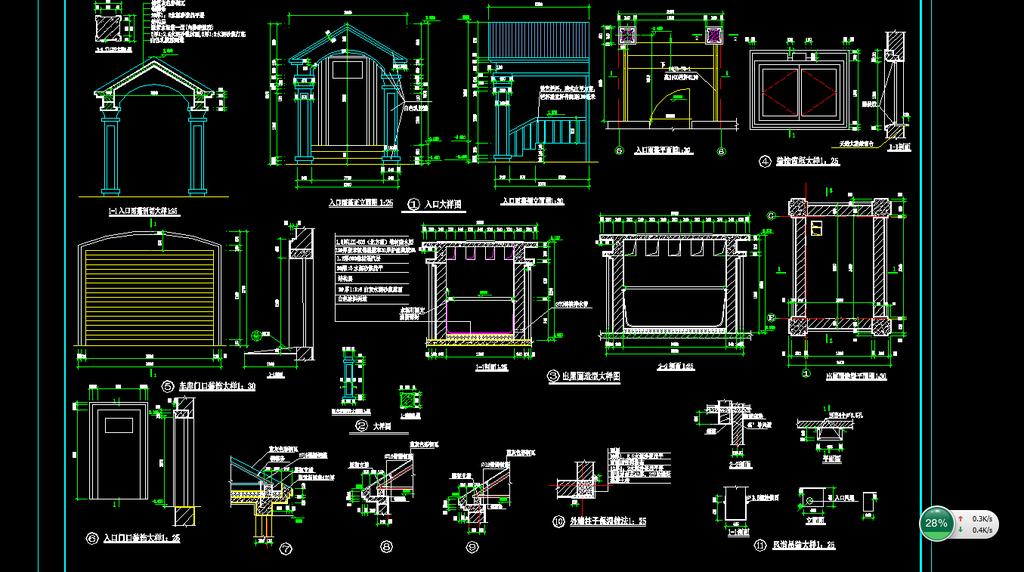 别墅设计图cad施工图模板下载