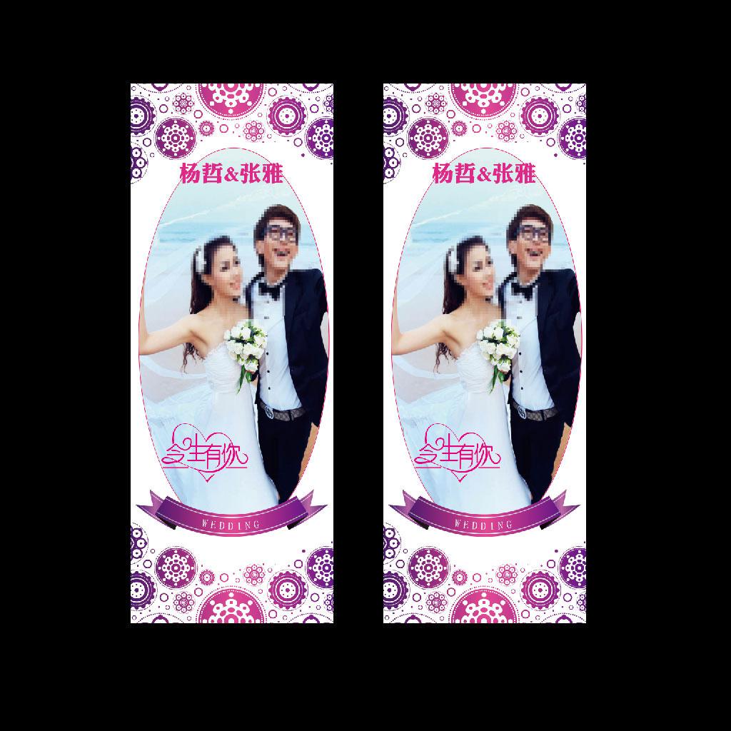 婚礼婚纱摄影迎宾海报设计模板