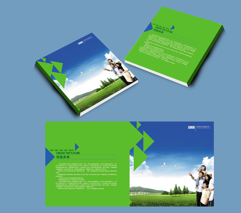画册封面设计的四个重要理念(图10)