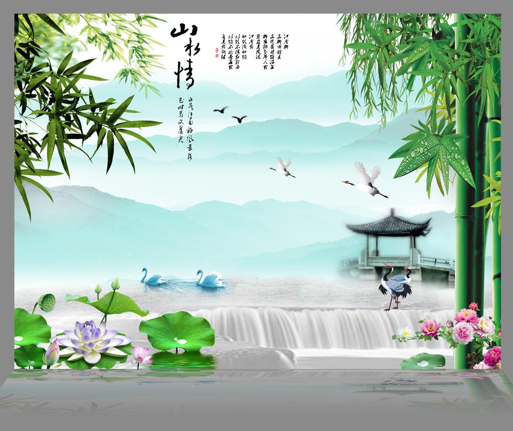 山水情清新风格电视背景墙模板下载(图片编号:)_中式图片