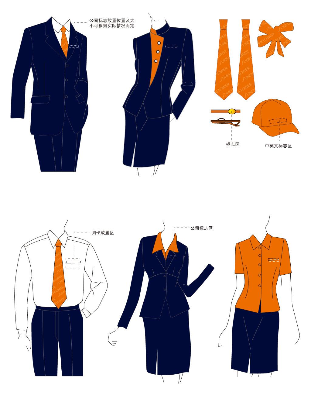 公关服装设计ai格式