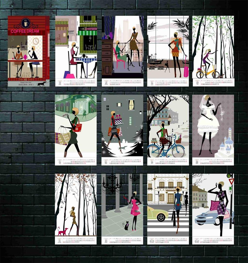 2015时尚购物台历