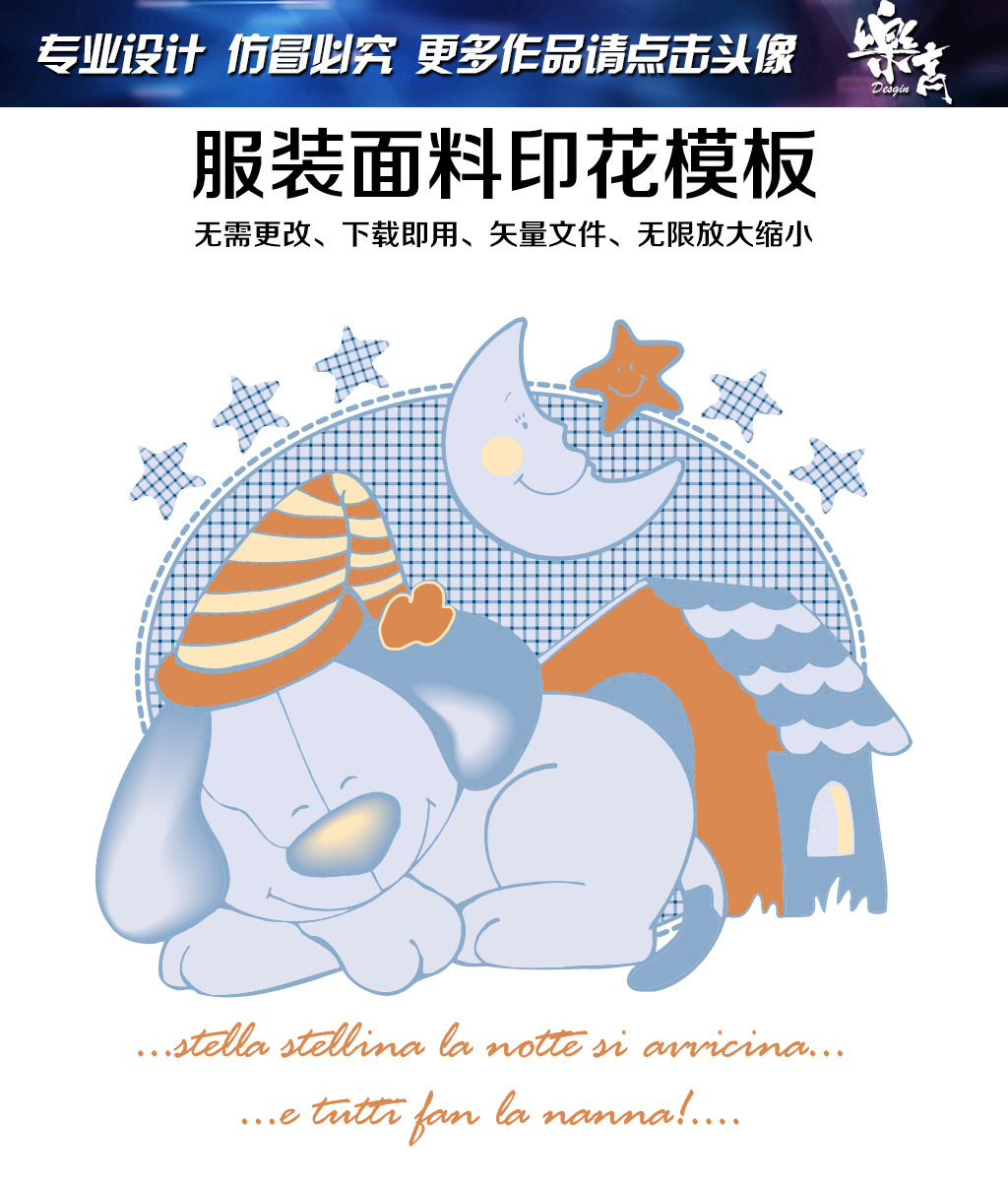 童装印花图案模板 童装印花图案卡通素材 矢量图 小熊 北极熊 犀牛 狮