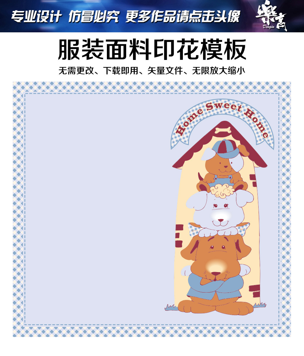 童装印花图案模板 童装印花图案卡通素材 矢量图 小熊 北极熊 犀牛