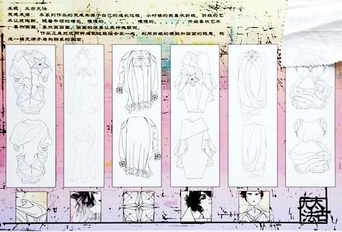 女装手绘原稿图片下载 女装手绘原稿 裤子手绘设计 手绘设计 裤子设计