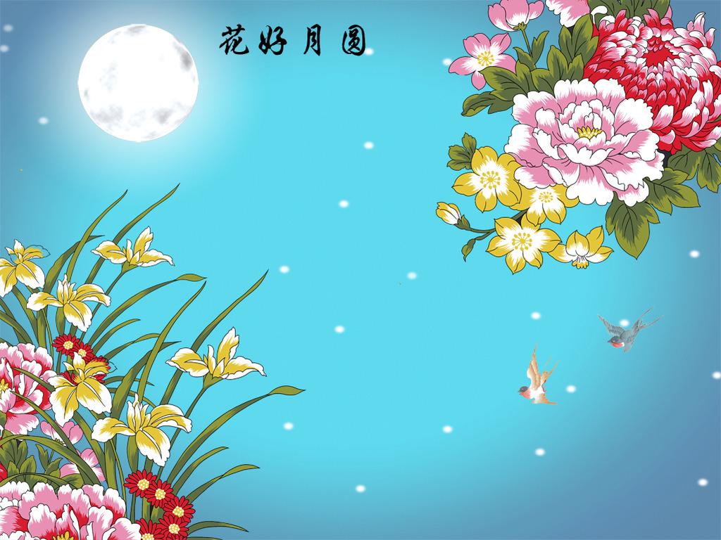 花好月圆牡丹电视背景墙