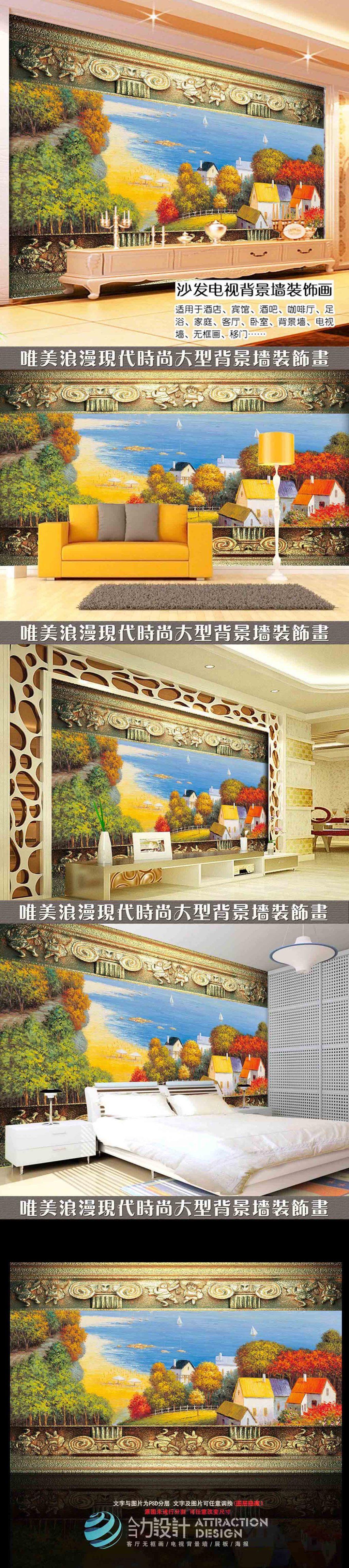 欧式油画风景高贵电视背景墙模板下载(图片编号:)