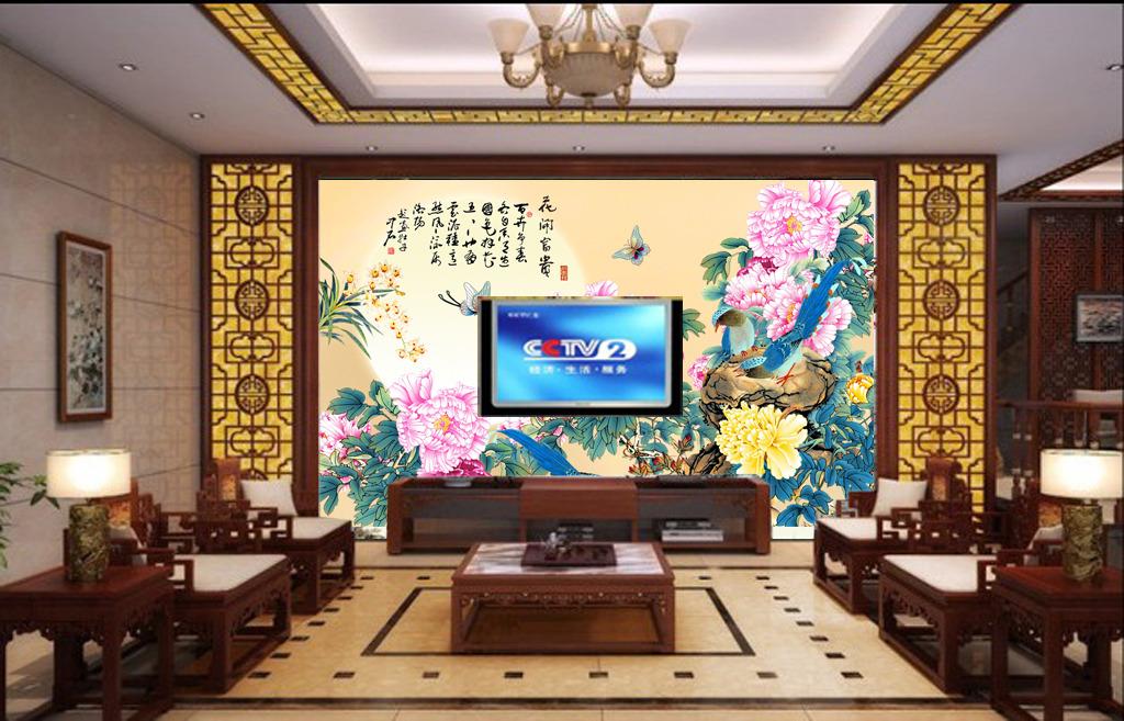 花开富贵牡丹客厅电视背景墙模板下载(图片编号:)