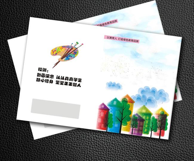 【cdr】美术封面设计