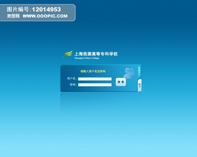 网页设计模板 ui设计 界面