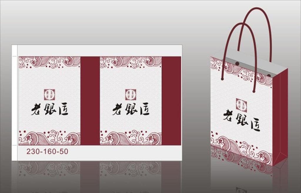 珠宝手提袋设计模板下载(图片编号:12016807)