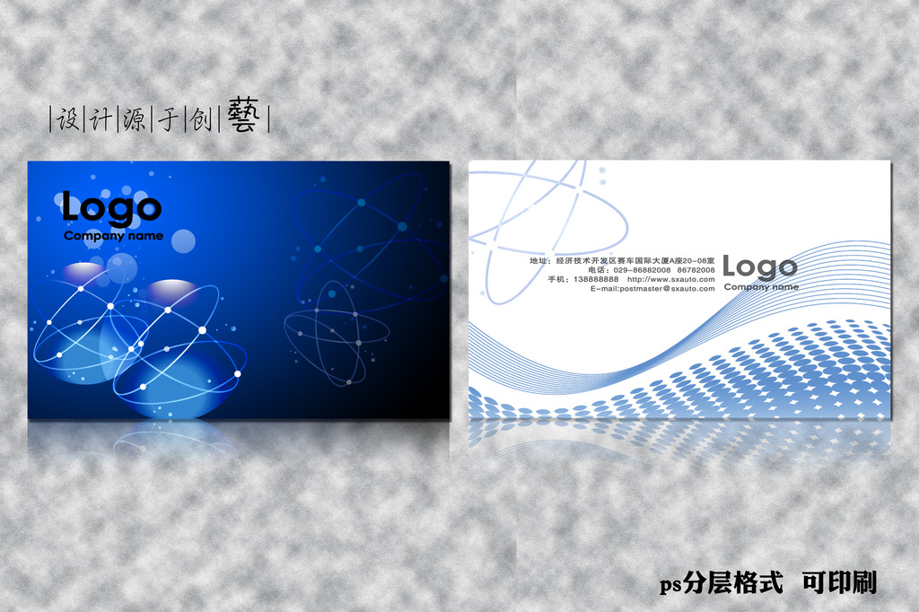 蓝色it电子名片模板下载(图片编号:12016904)