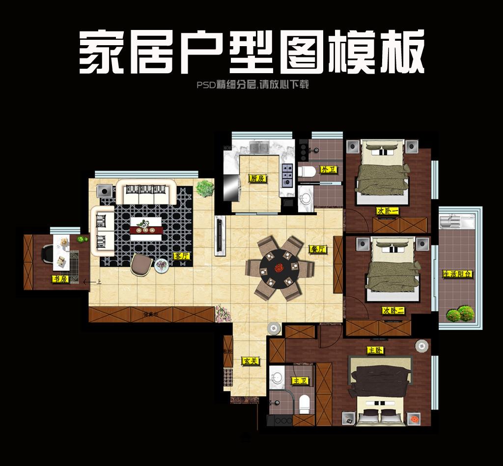 140三室一厅一厨房子平面设计图展示