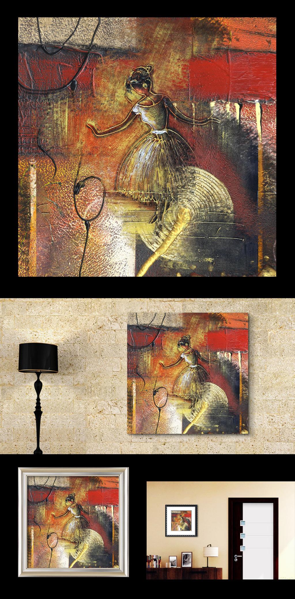 高清手绘复古抽象印象派欧美油画装饰画
