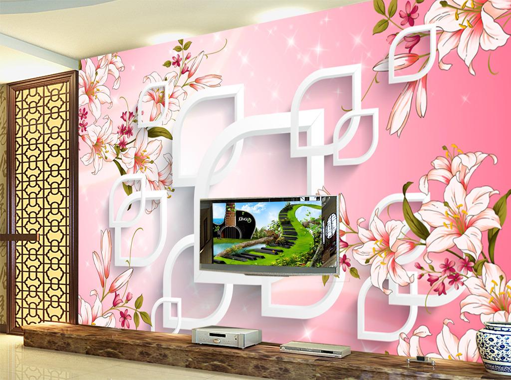 梦幻立体3d百合背景墙壁画