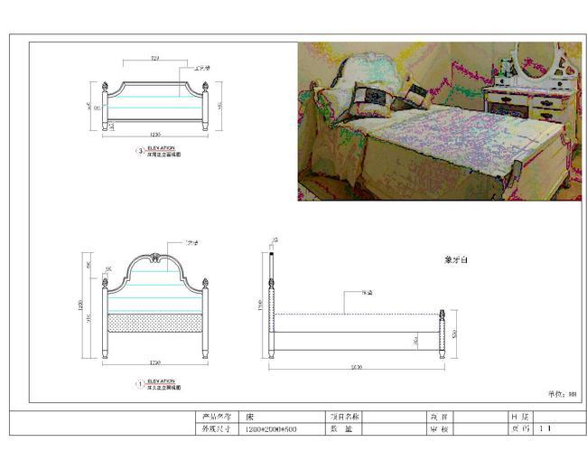 床设计图图片下载家具图纸欧式家具家具设计 美式家具 家具结构图纸