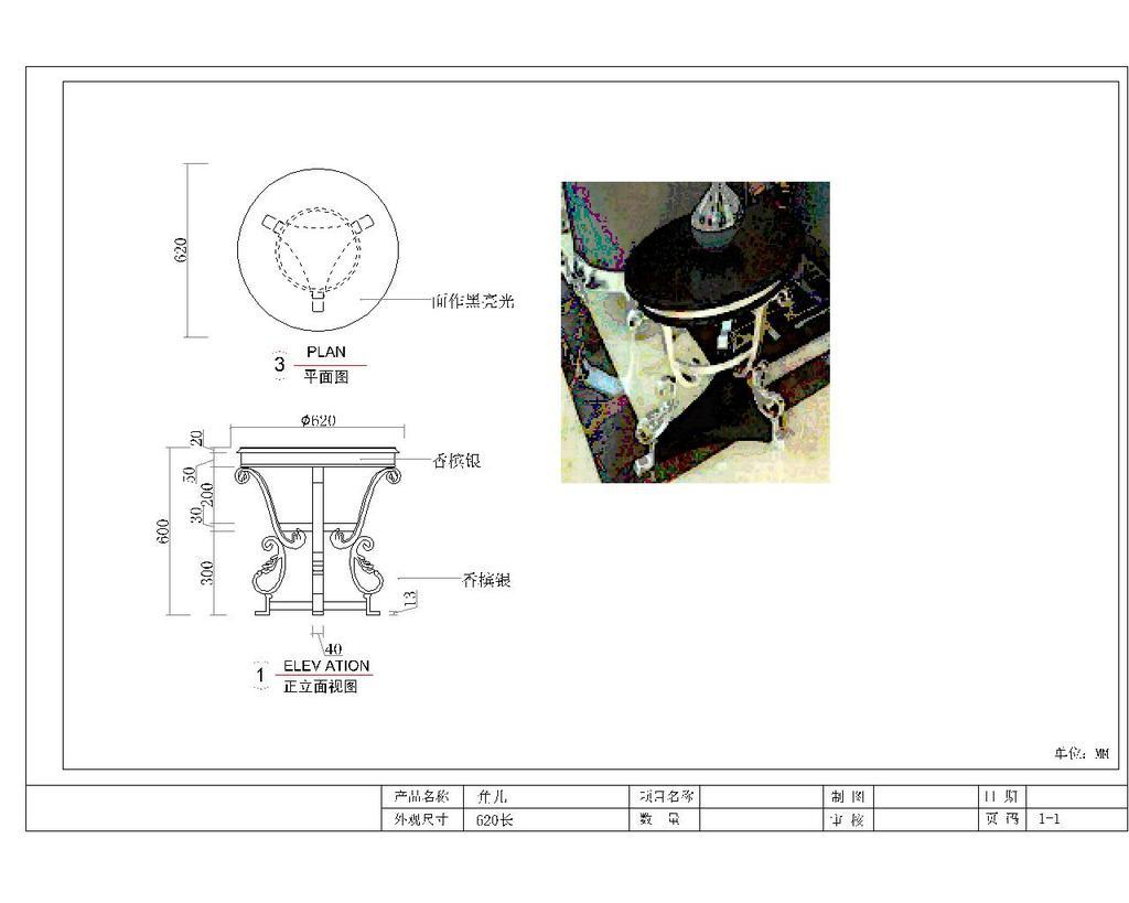 我图网提供独家原创代画欧美式,中式,现代等各类定制家具图纸正版素材下载, 此素材为原创版权图片,图片,图片编号为12025393,作品体积为,是设计师hhy2013在2014-09-13 00:39:21上传, 素材尺寸/像素为-高清品质图片-分辨率为, 颜色模式为,所属CAD图纸分类,此原创格式素材图片已被下载1次,被收藏77次,作品模板源文件下载后可在本地用软件 AutoCAD 2004(.