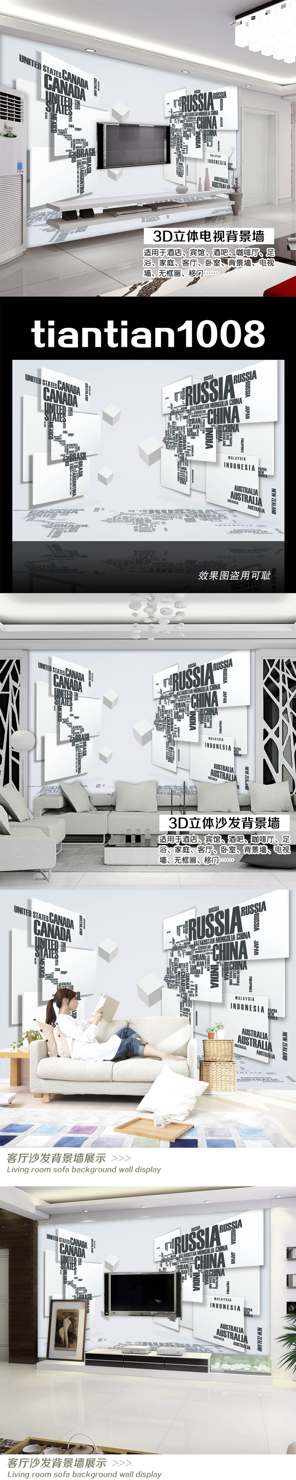 3d立体世界地图电视背景墙装饰画