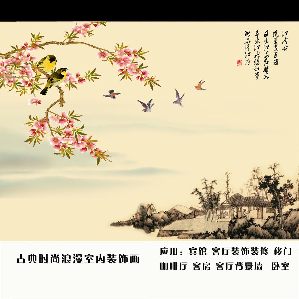 江南水乡背景墙