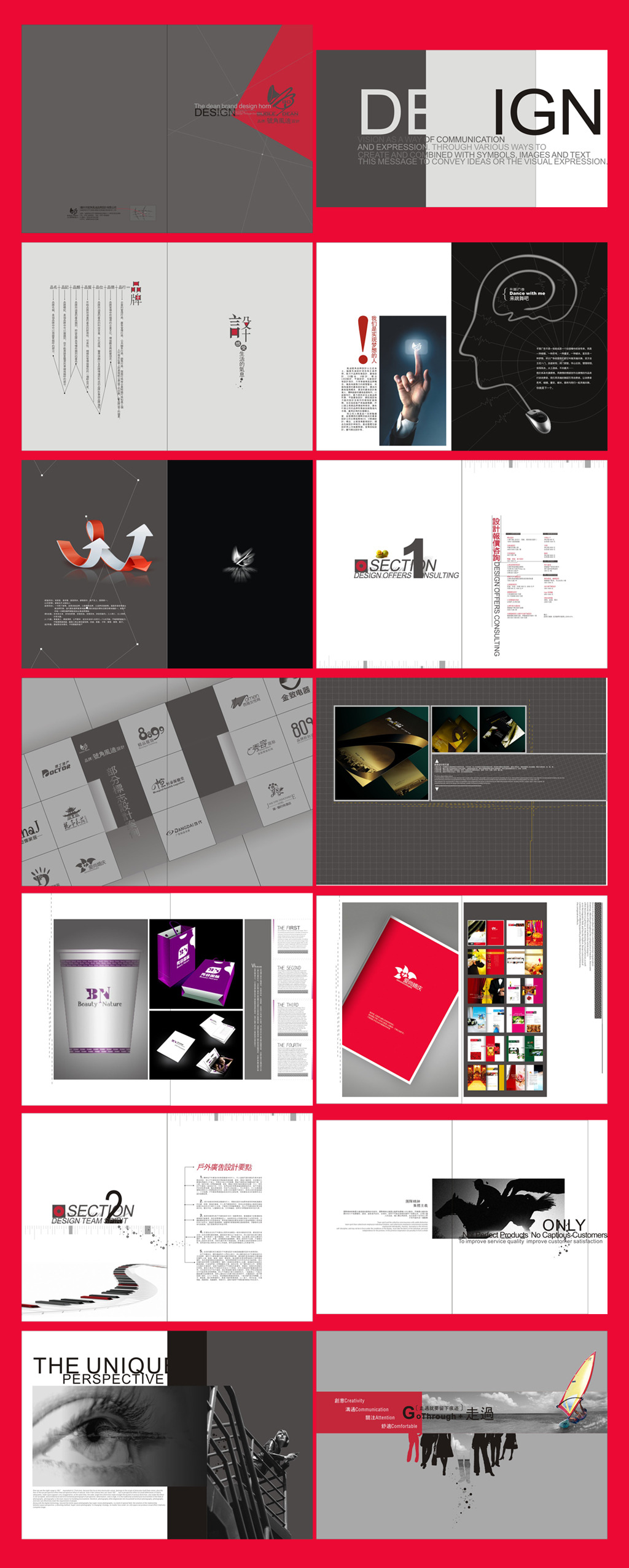 创意广告传媒公司画册模板下载 创意广告传媒公司画册图片下载 宣传册