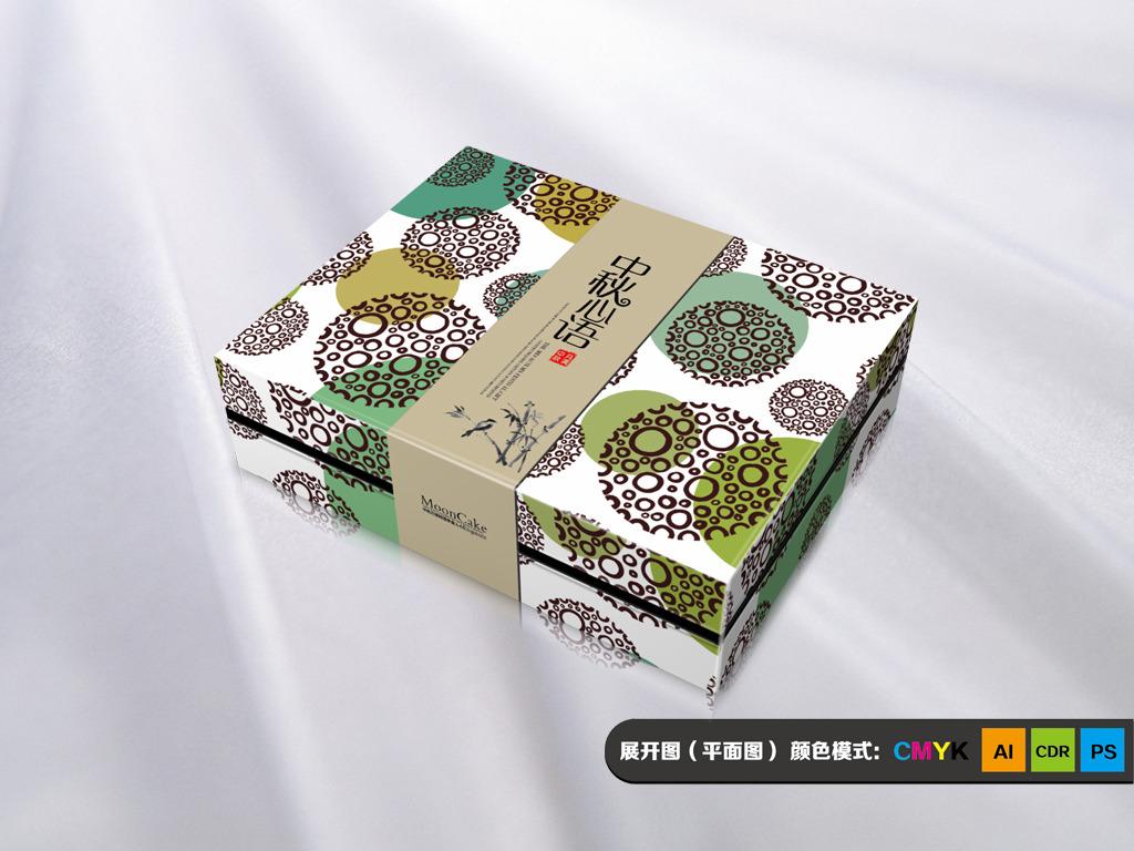 月饼包装设计模板下载(图片编号:12036670)_礼品|包装图片