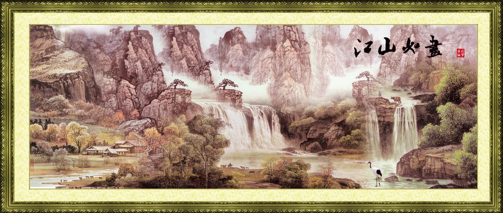 国画山水山水画餐厅壁画装饰画