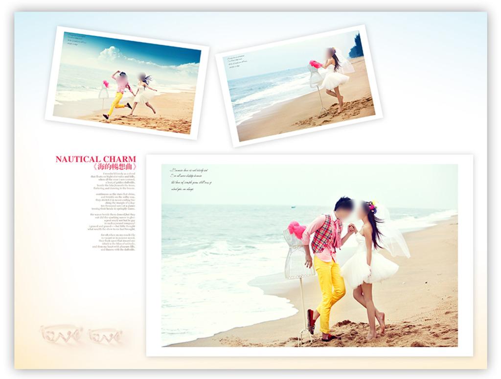 2014最新韩式婚纱照相册模版全套下载模板下载