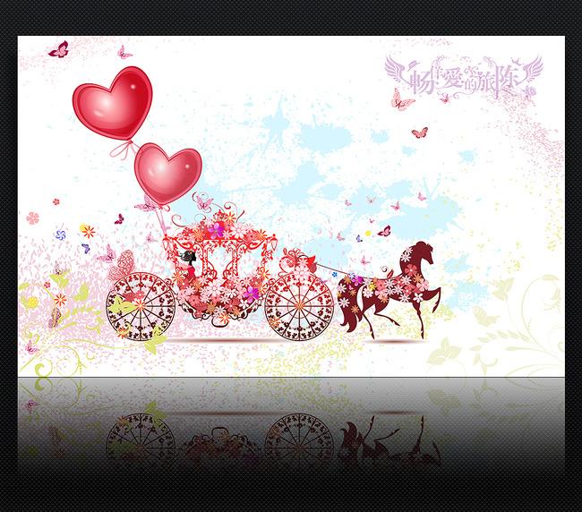 婚庆婚纱影楼婚礼策划公司背景墙形象墙模板下载