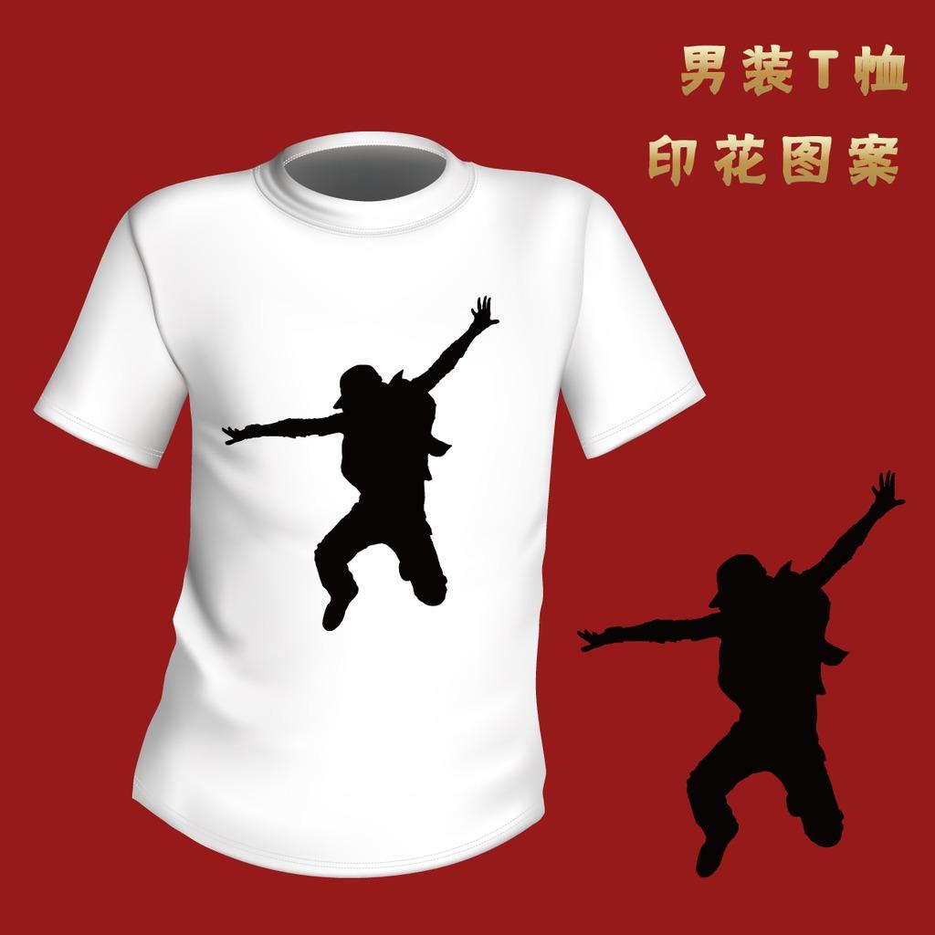 空白t恤设计模板图