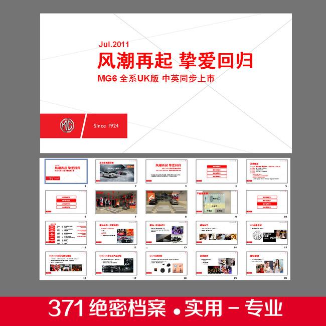 www.fz173.com_情人节商场展厅布置及活动策划方案。