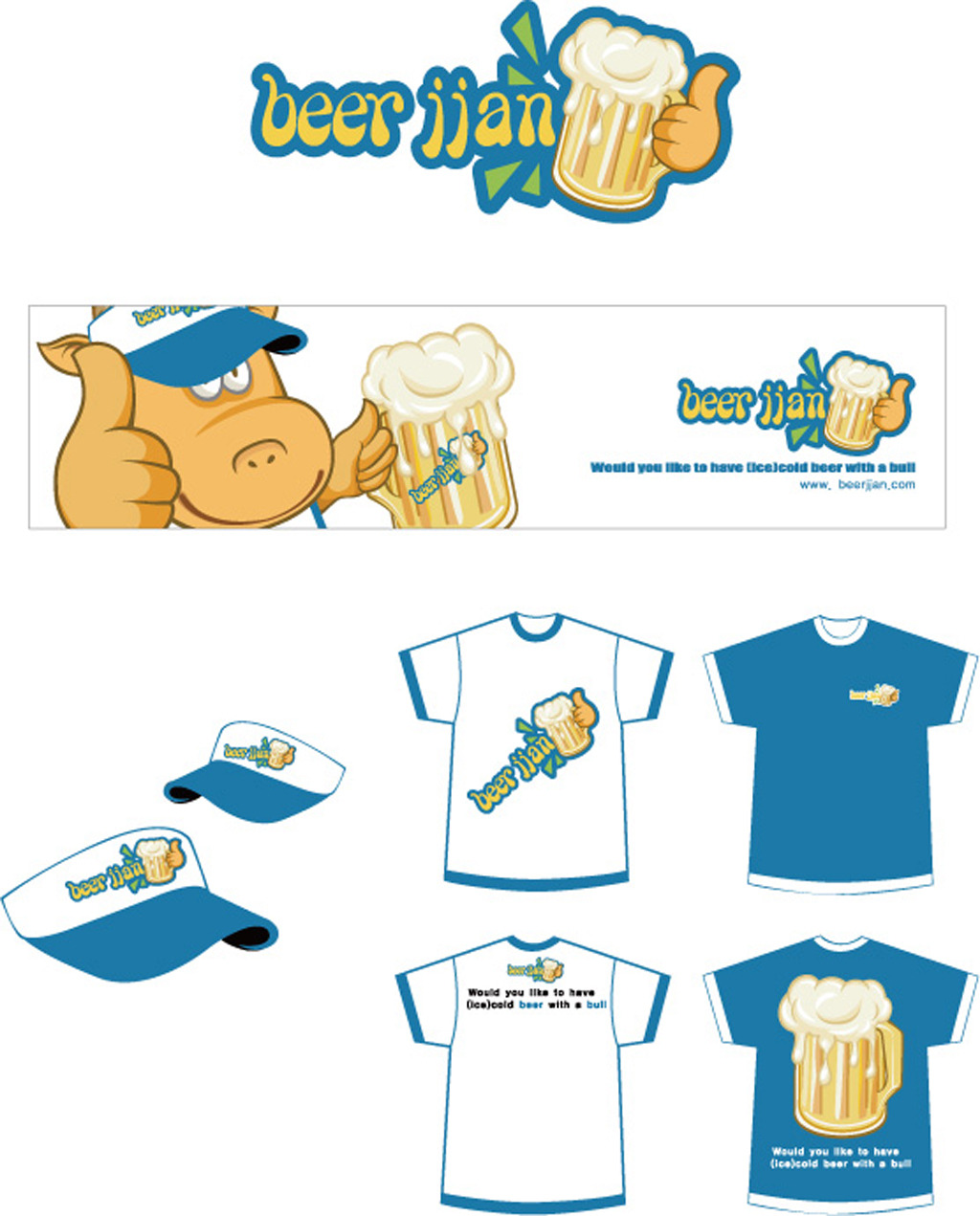 t恤衫设计图片下载 t恤衫设计 t恤衫图案设计 可爱 牛 帽子设计