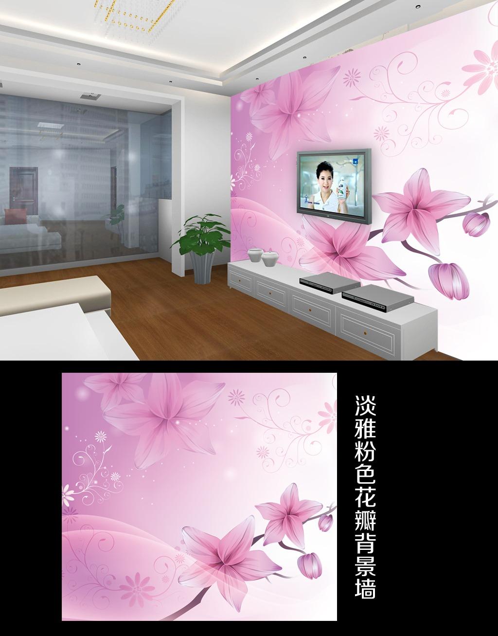 背景墙 花瓣/[版权图片]淡雅时尚粉红色花瓣背景墙