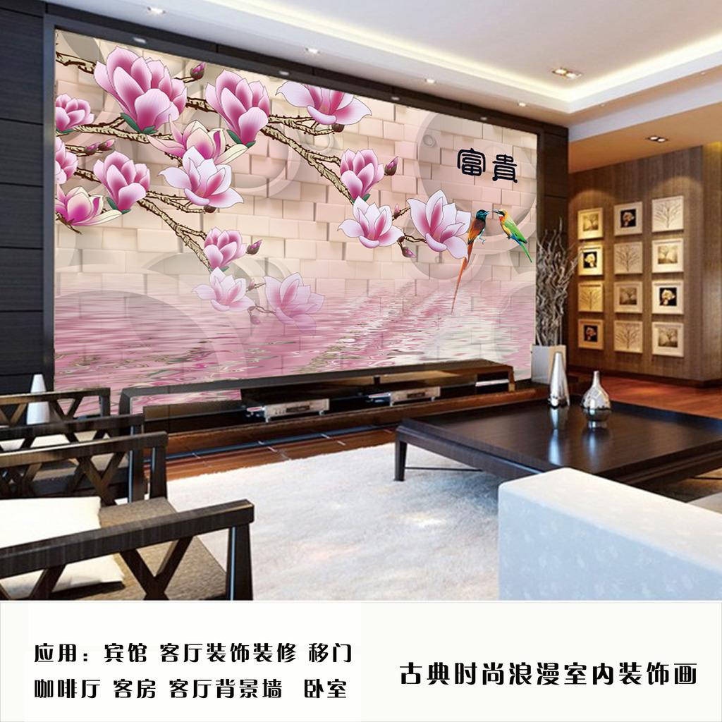 唯美 空间 背景墙 装饰画/唯美浪漫3D立体空间背景墙装饰画