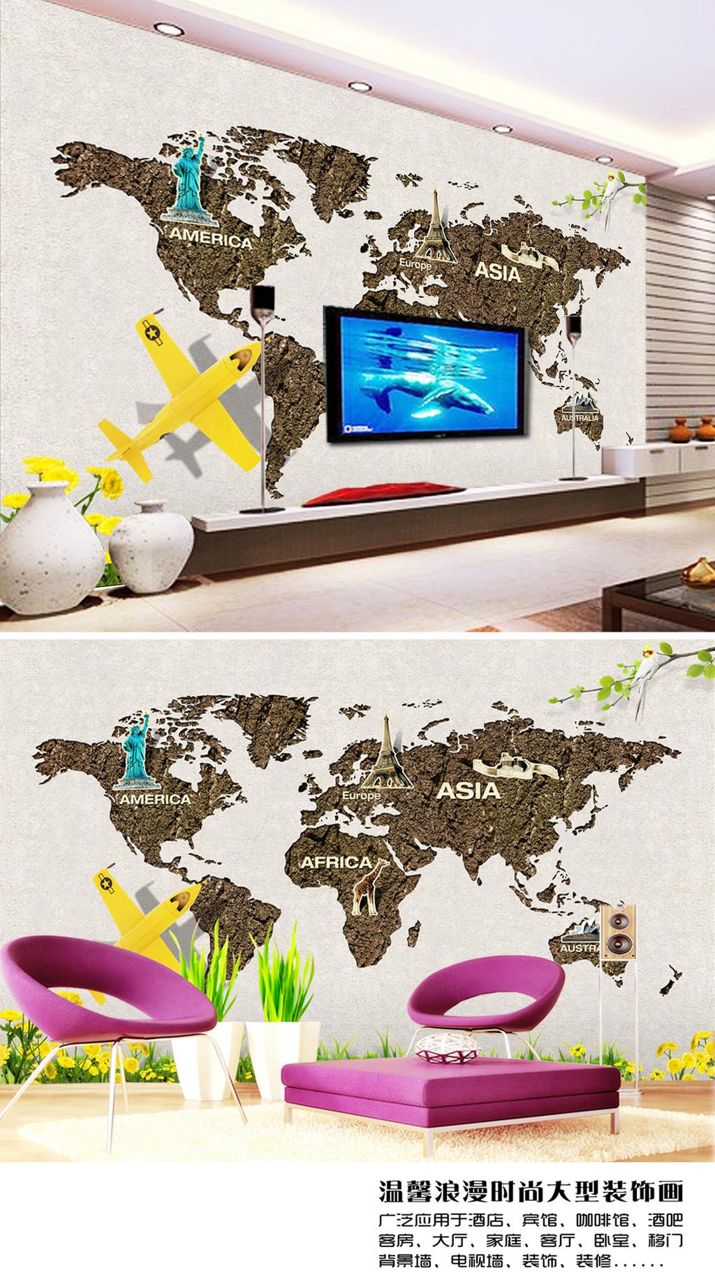 地图飞机电视背景墙图片下载 电视背景墙电视背景墙效果图室内背景墙