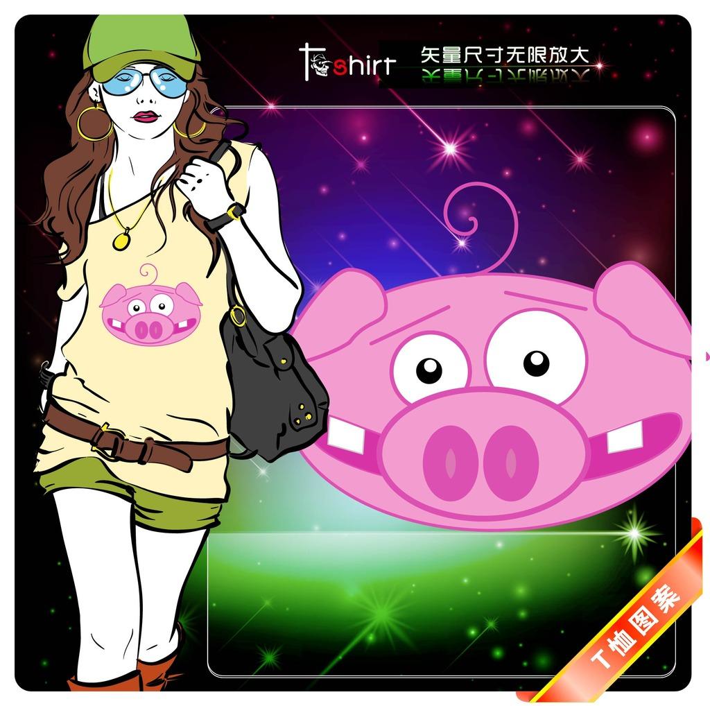 个性可爱猪头创意t恤图